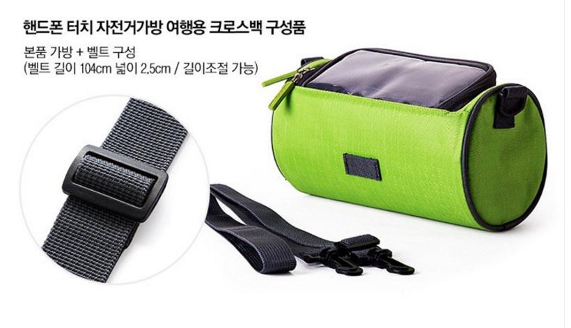 Túi đeo handlebar treo xe đạp