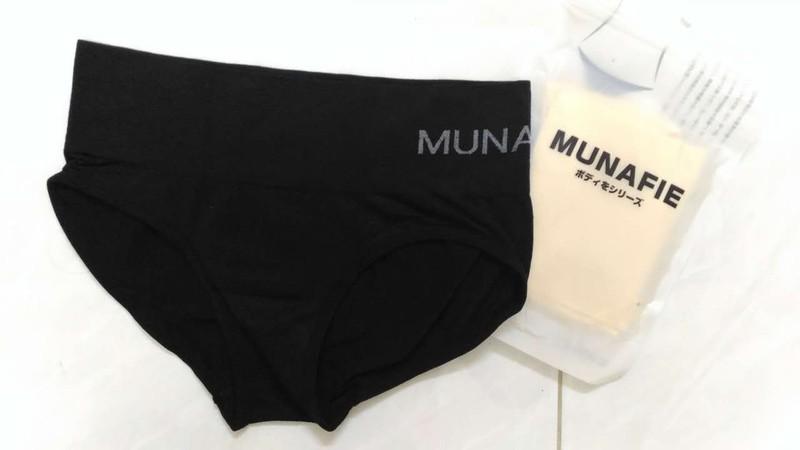 Quần lót đáy thấp Munafie