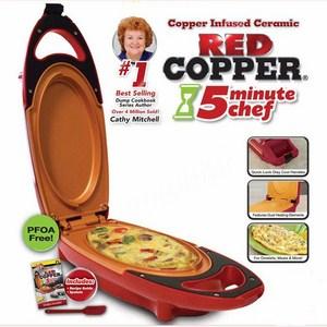 Máy nướng bánh Red copper