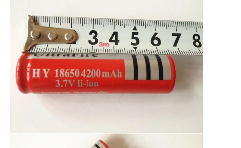 pin sạc 4200 mAh 3.7V