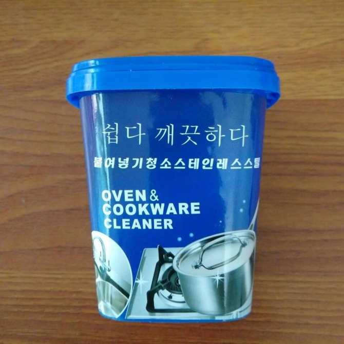 Bột tẩy rửa đa năng đánh sạch vết bẩn Oven