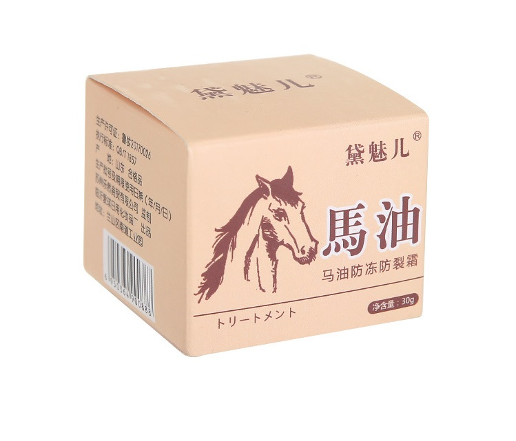 Kem chống nứt chân và tay hiệu con ngựa