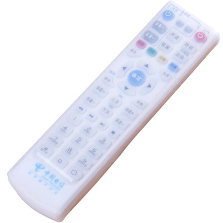 Bọc remote chông bụi