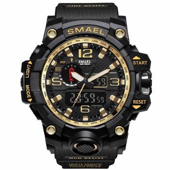 Đồng hồ nam thể thao SMAEL 1545