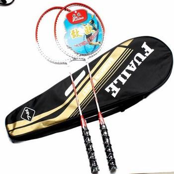 Bộ 2 cây vợt cầu lông