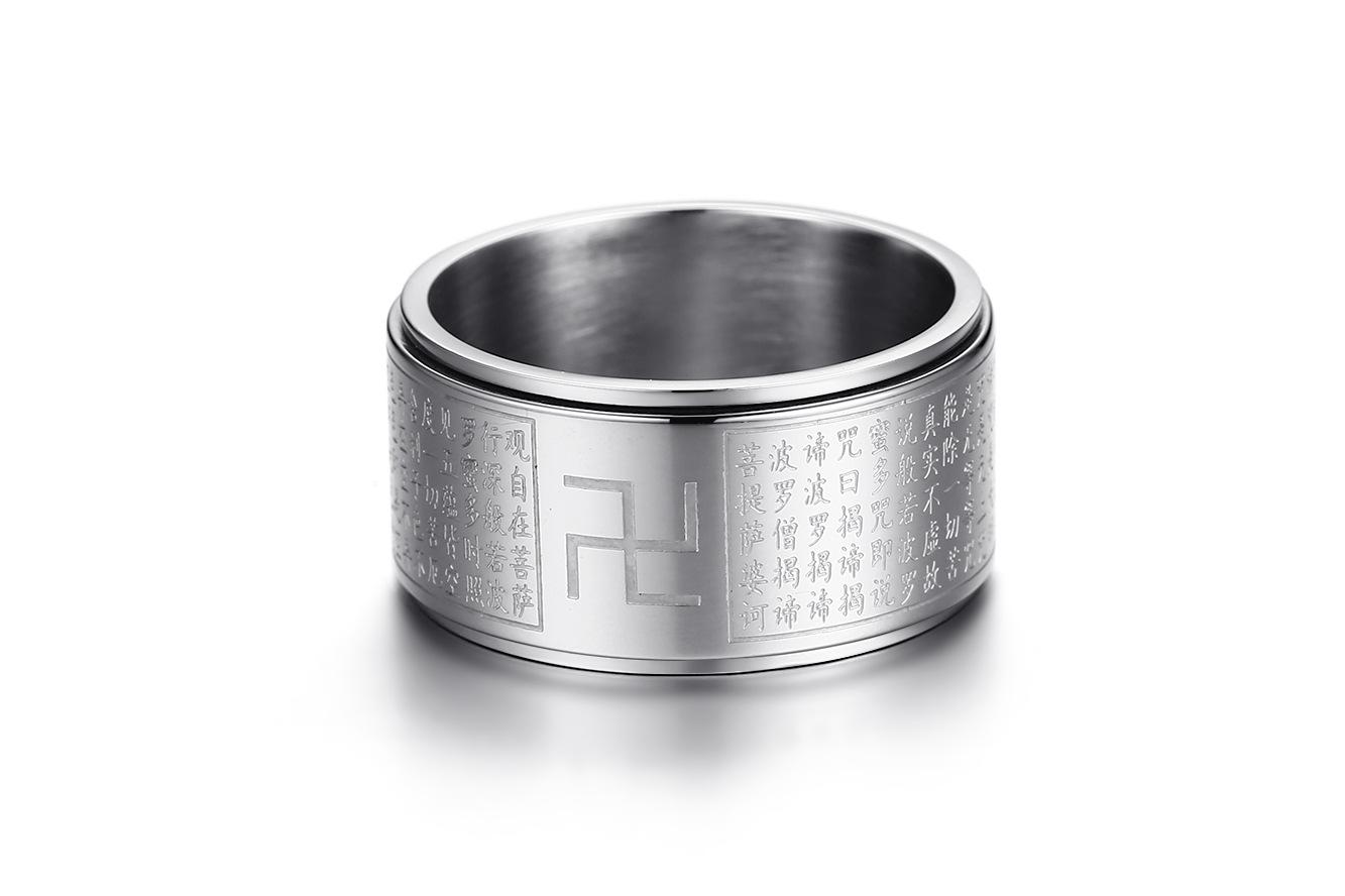 Nhẫn chú đại bi (loại rẻ)