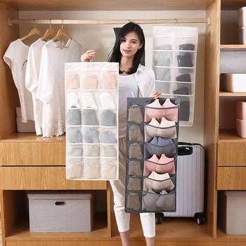 Túi treo vớ hoặc áo ngực