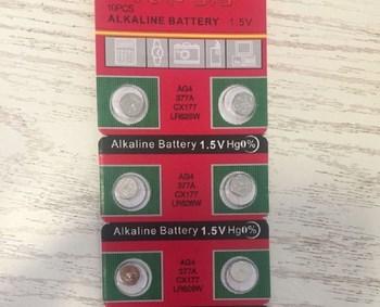Combo vỉ 10 viên pin loại xịn LR377/LR626
