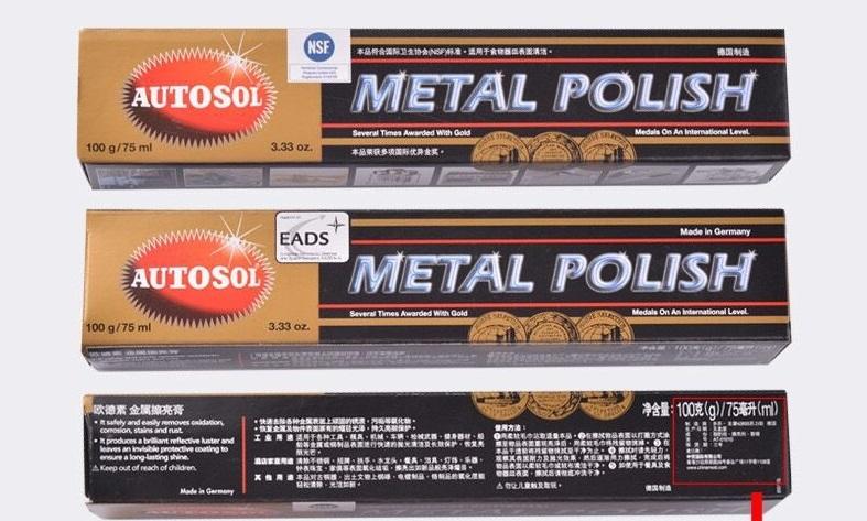 Kem đánh bóng kim loại Metal Polish