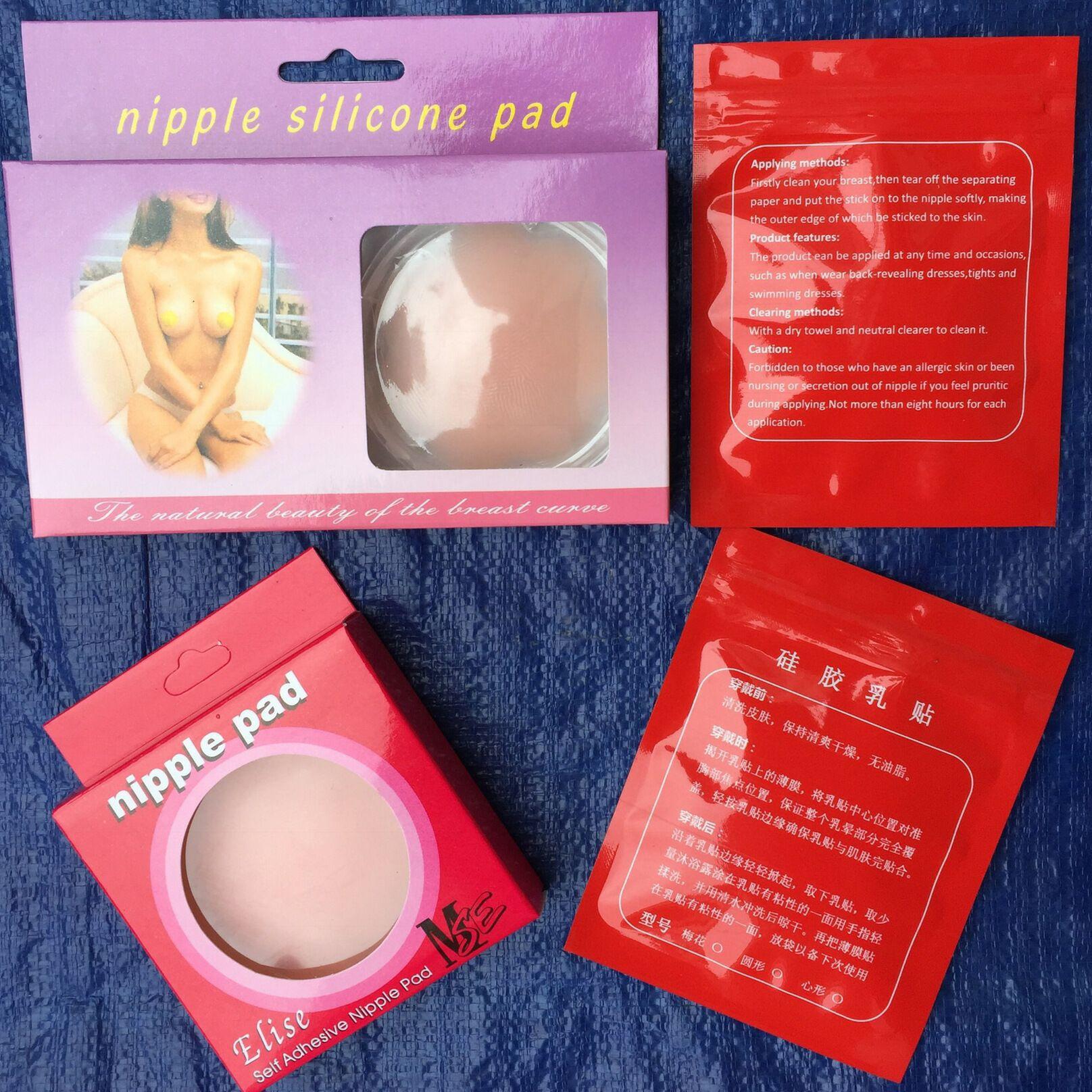 Combo 2 miếng dán ngực nipple pad