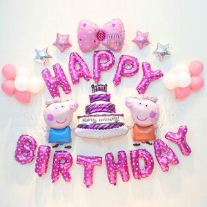 Combo bong bóng trang trí sinh nhật