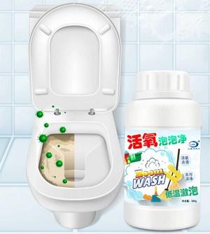 Chai tẩy rữa vệ sinh đa năng boom wash
