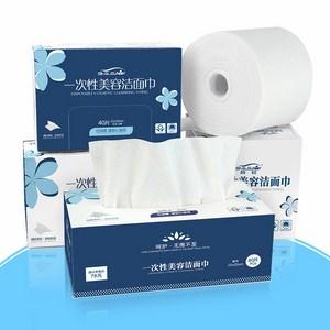 Cuộn giấy vệ sinh có hộp