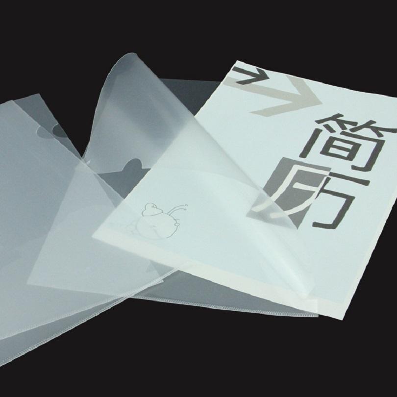 Bìa lá đựng giấy a4 trong suốt
