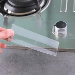 Cuộn keo chống thấm nhà bếp