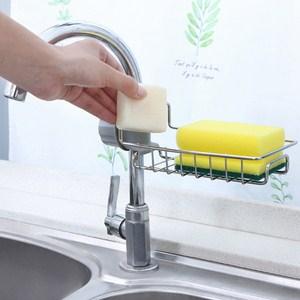 Khay inox gắn vòi nước 11x17.5cm