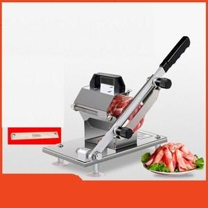 Máy cắt thịt đa năng