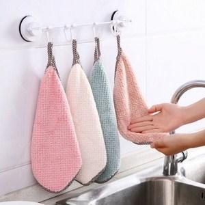 Khăn lau tay sợi len (4 màu)