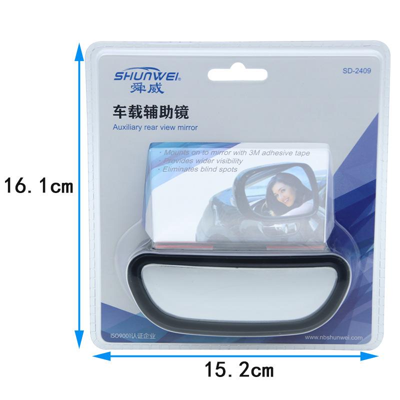 Gương chiếu hậu xe hơi SD-2409