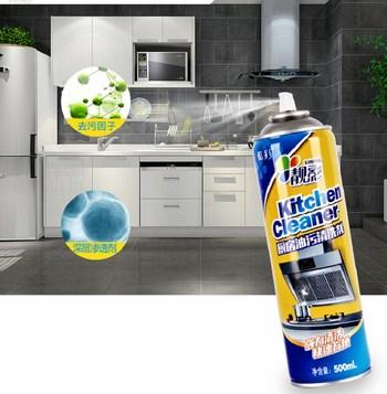 Chai xịt vệ sinh nhà bếp Kitchen 500ml