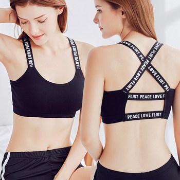 Áo ngực thể thao dây chéo bản to