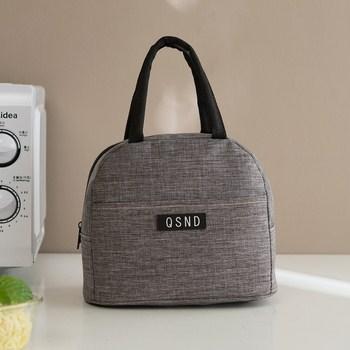 Túi cách nhiệt QSND (4 màu)