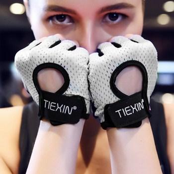 Găng tay nữ tập gym Tiexin (3 màu)