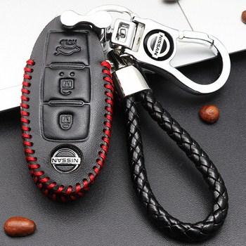 Móc khóa bao da chìa khóa xe hơi