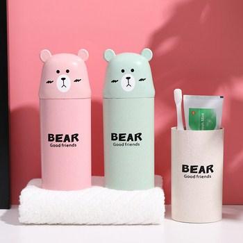 Hộp đựng bàn chải, kem đánh răng BEAR hình gấu