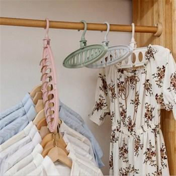 Móc treo quần áo đa năng 9 lỗ hình bầu