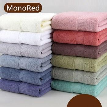 Khăn tắm monored dệt bông mền 140x70cm