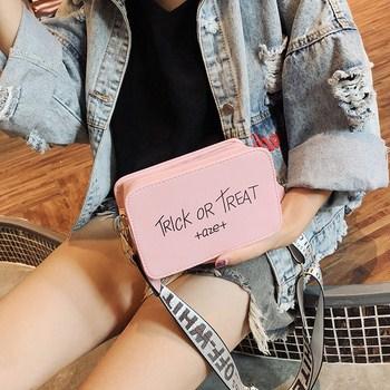 Túi xách thời trang Trich or Treat