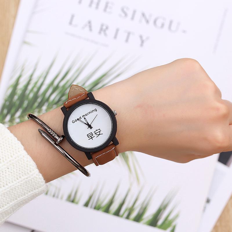 Đồng hồ Good morning