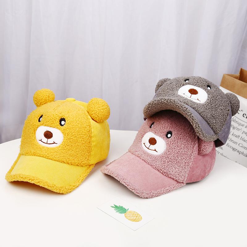 Nón hình gấu cho bé