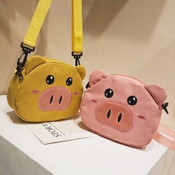 Túi xách hình heo dễ thương