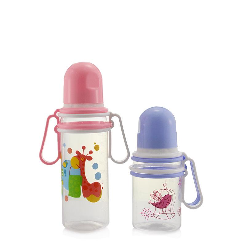 Bộ bình sữa yếm cho bé PP Bottle