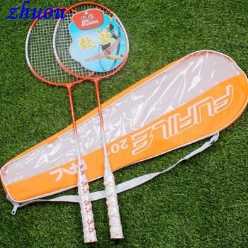 Bộ vợt cầu lông kèm cầu đánh FUALIE 201
