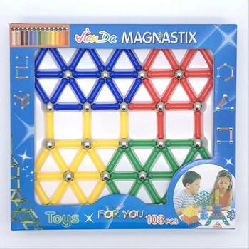 Bộ xếp hình nam châm JIADA MAGNASTIX 103 món