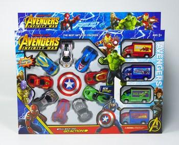 Combo 13 chiếc xe hoạt hình Avengers cho bé