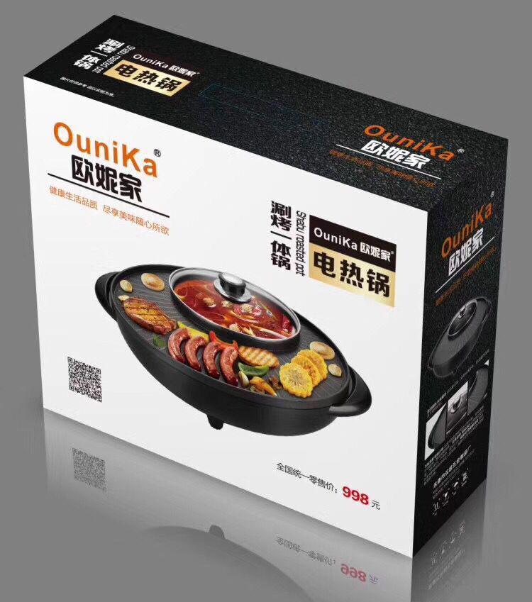 Chảo lẫu nướng đa năng hình tròn 36cm OuniKa