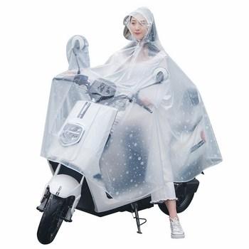 Áo mưa xe điện có đựng kính trong suốt