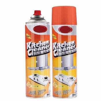 Chai xịt nhà bếp Kitchen cleaner 500ml