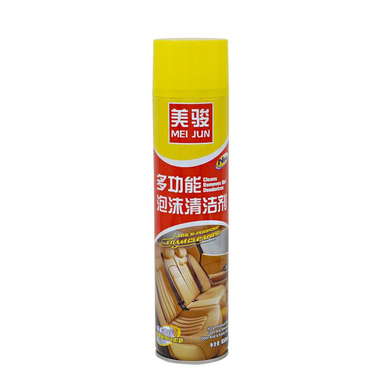Chai xịt vệ sinh nội thất xe hơi Meijun 650ml