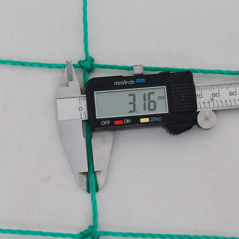 Lưới dây leo cho cây trồng 0.9x1.8m