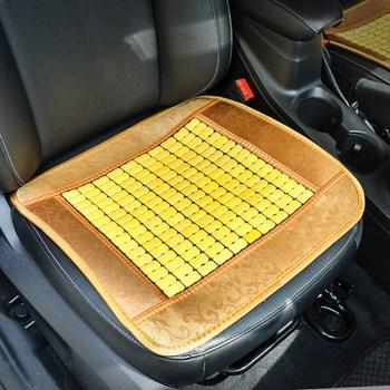 Đệm ghế xe hơi bằng trúc cổ điển 75x75cm