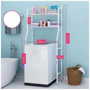 Kệ để vật dụng trên máy giặt 2 tầng 152x68cm