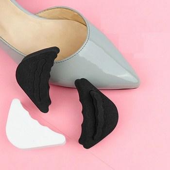 Miếng lót mũi giày cao gót