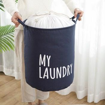 Giỏ tròn đựng đồ tiện lợi My Laundry