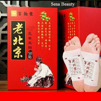 Hộp 10 Miếng Dán Chân Ngải Cứu Thải Độc Của Bắc Kinh