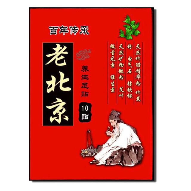 Hộp 50 Miếng Dán Chân Ngải Cứu Thải Độc Của Bắc Kinh